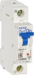 Автоматический выключатель ВМ63-1C50-DC (Реле и Автоматика) Tags: автоматический выключатель вм631c50dc