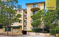 16/5-7 Wigram Street, Harris Park NSW
