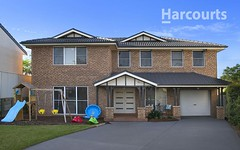 22 Boeing Crescent, Raby NSW