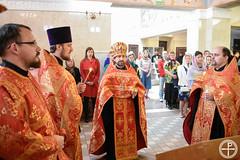 Богослужения в Неделю 5-ю по Пасхе