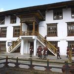 Schule für traditionelle Künste, Bhutan