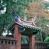 Confucious Temple Taipei (jasoncremephotography) Tags: taipei taiwan temple hasselblad 203fe hasselblad203fe film analog fujifilm fujicolor 160ns