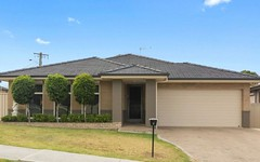 2 Ethan Close, Luddenham NSW