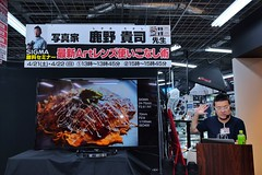 seminar (HAMACHI!) Tags: akihabara tokyo 2018 japan seminar photo photographer