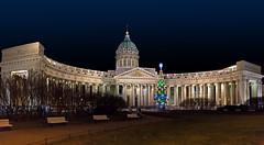 В Петербурге декабрь. Diciembre en San Petersburgo. (atardecer2018) Tags: sanpetersburgo arquitectura architecture reflexión mirror