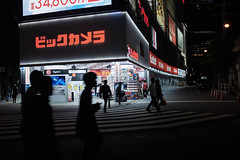 BiCCamera Yurakucho (uaru.amphiacantoides) Tags: shop biccamera tokyo yurakucho japan street shadows red contrast light documentary travel