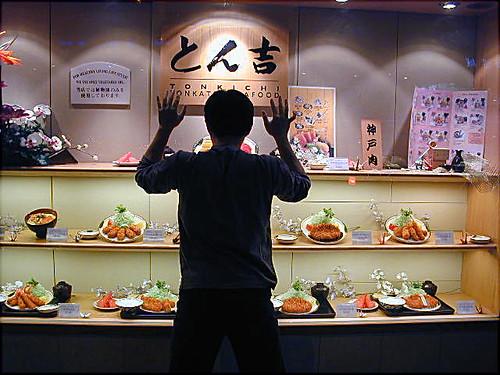 香港‧進不去的高級日本料理店