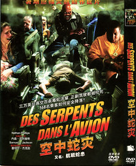 Snakes on a Plane (cover) (sinosplice) Tags: movie french dvd chinese jackson samuel pirated snakesonaplane
