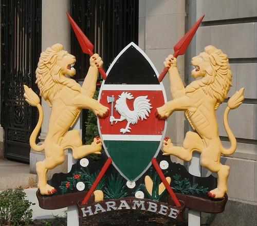 Symbol of harambee