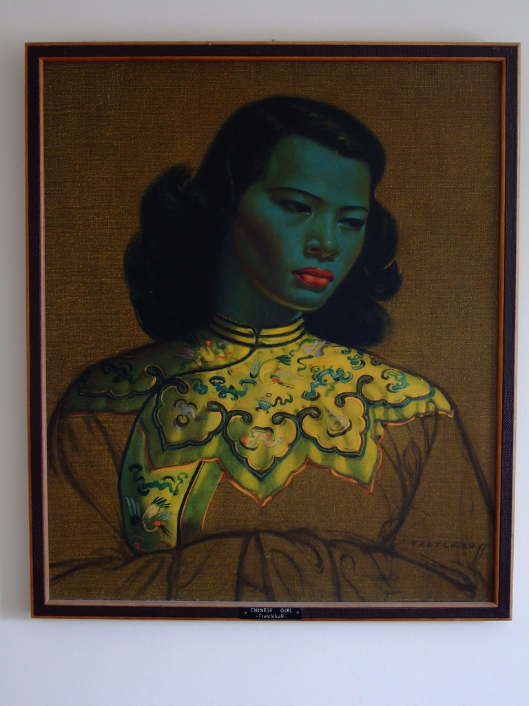 Chinese Girl by Vladimir Tretchikoff  1913-2006