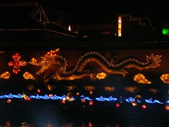 dragons at fuji miao (Rex Pe) Tags: china nanjing nanking interestingplaces mingdynasty japaneseoccupation asiabynight objectsofinterest