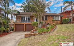 7 Gal Crescent, Moorebank NSW