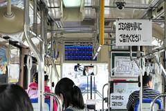 P1040328-12 (UMAX_Boren) Tags: hitachinakashi ibarakiken 日本 jp