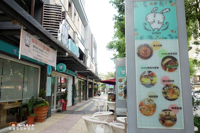 新竹香山親子餐廳 大庄 Mumu 白姆森林 (1).JPG