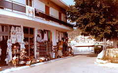 Limenas, Thassos, Greece. 1983 (M McBey) Tags: thassos thasos limenas street unchanged macedoniagreece makedonia timeless macedonian macédoine mazedonien μακεδονια македонија