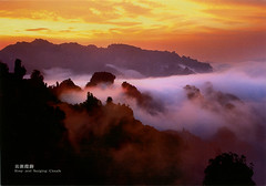 postcard - from Catherine-leung, China (Jassy-50) Tags: postcard postcrossing unesco unescoworldheritagesite china zhangjiajienationalpark zhangjiajie nationalpark park scenic sunrise sunset
