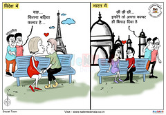 Talented View Cartoon On Rape (Talented India) Tags: talentedindia talented cartoon cartoonoftalented cartoonoftalentedindia