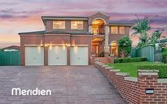 20 Kindilen Close, Rouse Hill NSW