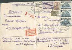 via Air France Registred Air Mail, from Leningrad to Clermont-Ferrand, 1936, front (afvintage) Tags: szolemmandelbrot cholimmandelbrojt mandelbrot airmail posteaérienne registred recommandé leningrad saintpétersbourg saintpetersburg petrograd postarussia cccp 21091936 clermontferrand airfrance mathematics mathématique suites sequences