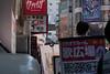 180422132614 (nrtb) Tags: city japan tokyo ikebukuro