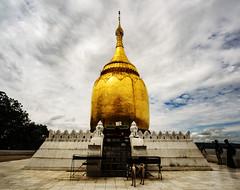 Bu paya (Nebelkuss) Tags: myanmar bagán asia birmania burma bupaya pagoda templo temple budista buddhist fujixt1 samyang12f2