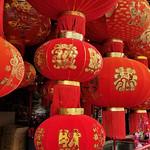Red Lanterns thumbnail