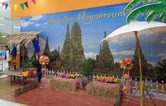 take your souvenir songkran photo right here (the foreign photographer - ฝรั่งถ่) Tags: mural photo studio tesco lotus supermarket laksi bangkhen bangkok thailand sony