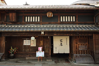 250 years old wooden architecture