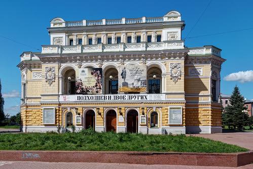 Nizhny Novgorod 13 ©  Alexxx Malev