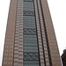 Huntington Center building (downtown Columbus, Ohio, USA)
