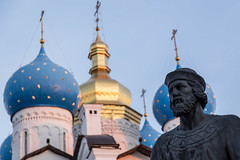 Kazan', Tatarstan Republic, Russia (baker070) Tags: kazan respublikatatarstan russia