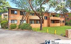 12/326 Jamison Road, Jamisontown NSW