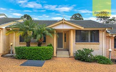 2/29-33 Stapleton Street, Wentworthville NSW