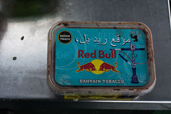 gives you wings (-REcallable-Memories-of-ET-) Tags: 2018 esze hungary istambul istanbul isztambul nikon tamas turkey itgivesyouwings it gives you wings red bull redbull toro rosso tabacco tabak blue thing