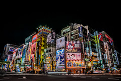 Akihabara Electric Town (Joshua Mellin) Tags: tokyo japan travel instagram joshuamellin journalist photographer photos guide pics pictures best mostinstagrammable photogenic neon lights city asia visittokyo visitjapan tokyojapan culture airlines population tower skytree weather hellokitty streets skyline tourism tourist traveling traveler abroad trip writer blogger traveljournalist top 2018 spring newyorktimes newyorktimesphotographer newyorktimestravel mostinfluential most akihabara electric town akihabaraelectrictown electrictown distrcit chiyoda nerd geek nerdy geekdom fan fandom anime manga cartoon bright night casino futuristic future eva air