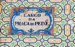 Aveiro, Portugal (W. Pereira) Tags: brasil brazil sampa sãopaulo wpereira wanderleypereira aveiro europa nikon portugal velhocontinente wpereiraafotografias wanderleypereirafotografias