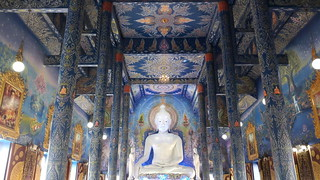 Blue Temple | Northern Thailand