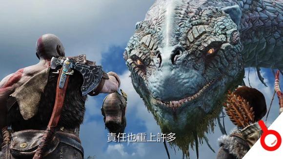 新《戰神》放出中文版發售預告全新篇章降臨