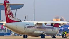Alliance Air (Air India Regional) ATR72 VT-RKE Bangalore (BLR/VOBL) (Aiel) Tags: allianceair airindia airindiaregional aerospatiale atr atr72 vtrke bangalore bengaluru canon60d tamron70300vc