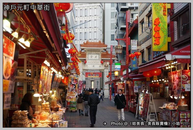 お腹が空いたら南京町でランチを楽しもう!おすす …