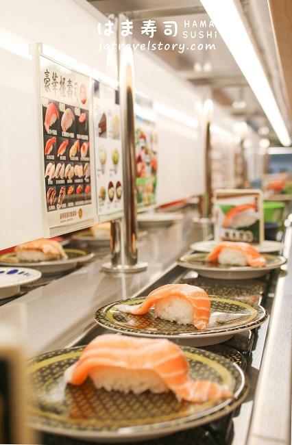 HAMA壽司(はま壽司) 新開幕迴轉壽司!在日本有近500間分店!【基隆美食/台北美食】 @J&A的旅行
