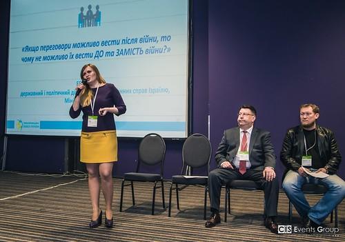 BIS-2018 (Київ, 19.04)