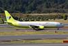 Jin Air HL7557 (Howard_Pulling) Tags: narita airport japan japanese nippon aircraft aviation chiba chibaprefecture howardpulling