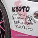 AKB48 画像195