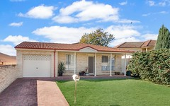 Address available on request, Campbelltown NSW