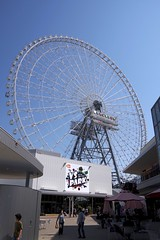 Osaka wheel (pelican) Tags: smcpentaxda18135mmf3556edalifdcwr kp suita osaka osakawheel observationwheel expocity