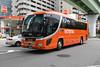 Iyotetsu 54-83 (Howard_Pulling) Tags: japan bus buses japanese howardpulling nikon