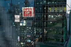 L1060414 (Zengame) Tags: leica leicasl leicasltyp601 sl summilux summiluxsl50mmf14asph hikarie japan night shibuya tokyo typ601 ズミルックス ズミルックスsl ヒカリエ ライカ 夜 日本 東京 渋谷 渋谷区 東京都 jp