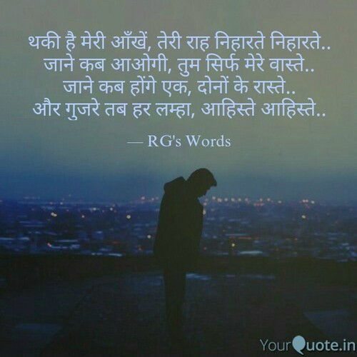 poem for love of my life in hindi