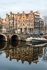 P4083322 (rpajrpaj) Tags: amsterdam city cityscape sunrise canal papiermolensluis papermilllock lekkeresluis brouwersgracht
